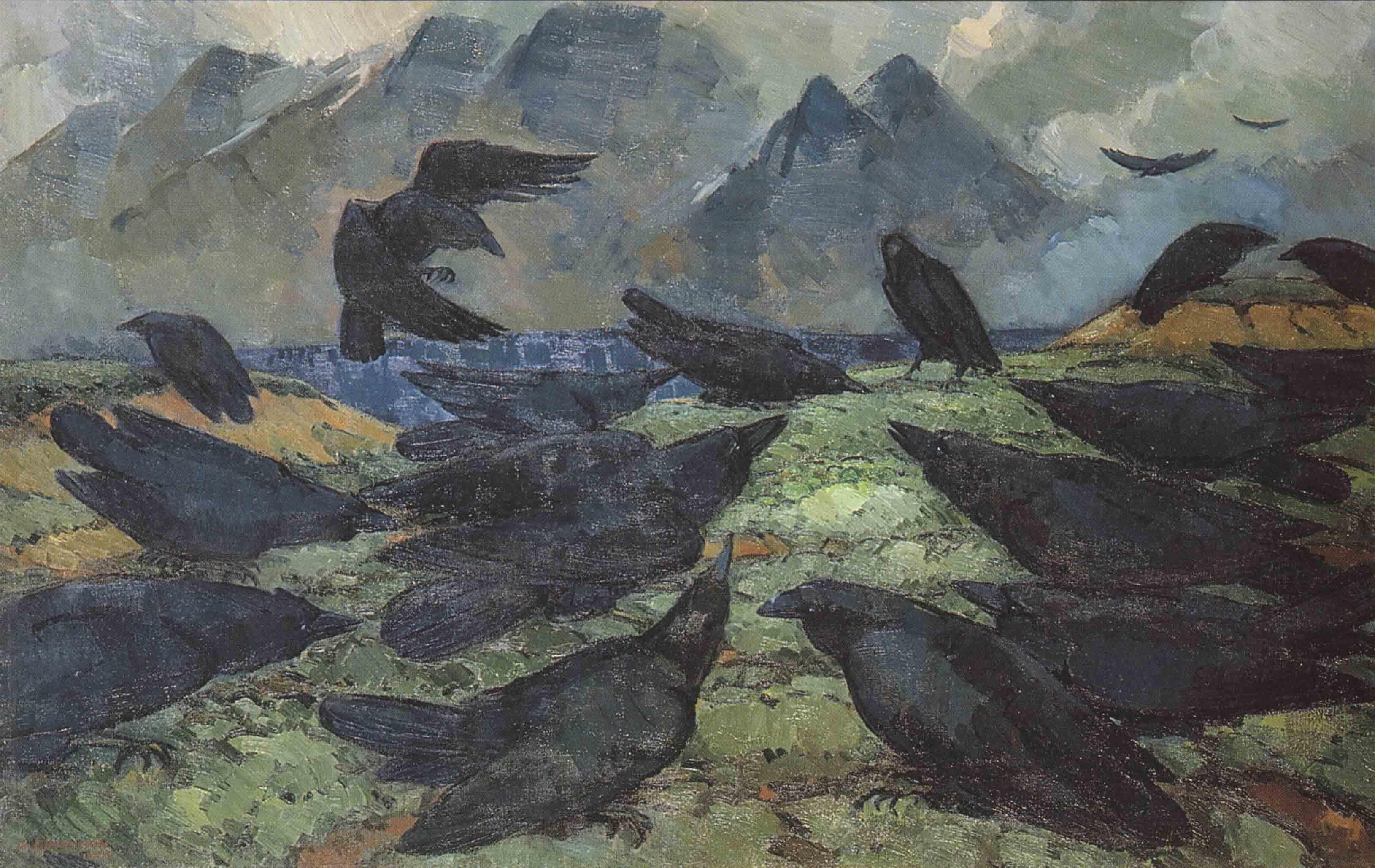 Guðmundur Einarsson frá Miðdal